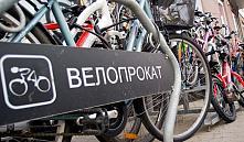 В центре Минска можно бесплатно взять напрокат велосипеды