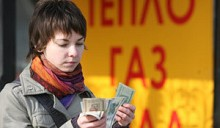 Долг минчан за коммуналку составил почти 5 миллиардов рублей