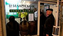 Белорусские банки будут продавать в обменниках валюту, купленную на бирже