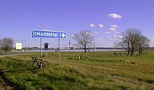 У белорусских городов-спутников появились конкретные имена. 6 спутников сопровождают Минск, по одному Брест и Гродно
