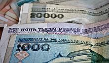 С 1 января базовая величина в Беларуси увеличится до 180 тысяч рублей