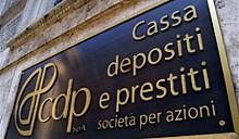 Италия распродаст госактивы за 50 миллиардов евро
