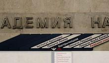 Нововведения минского метрополитена – появился терминал для СМС- оплаты проезда