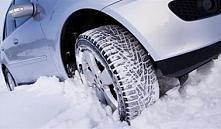 С 16 января начнут штрафовать за отсутствие зимней резины
