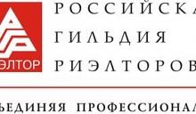 В Москве пройдет конференция