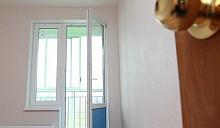В Москве появятся дома с квартирами для инвалидов