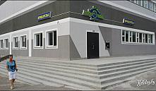Крупнейшее закрытие: Минторг Беларуси закрыл 177 магазинов «Доброном»