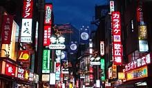 Рынок недвижимости Японии подорвал доверие аналитиков