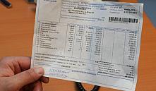С 1 сентября повысятся тарифы ЖКХ на 9,8%