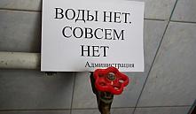 Во Фрунзенском и Центральном районах изменили сроки отключения горячей воды