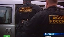 Имущество жителей Рублевки арестовали за