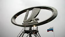 На российском «АвтоВАЗе» началась забастовка