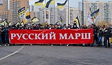 МВД РБ: Никакого Русского марша в Минске не будет