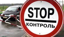 Белорусские военкомы смогут запретить выезд за границу уклонистам