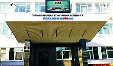 Сотрудник «Белкоммунмаша» причинил ущерб предприятию на сумму в 14,8 миллиардов рублей