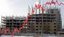 Продажи квартир упали