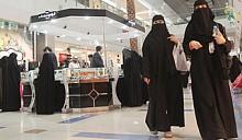 В Саудовской Аравии построят город для деловых женщин