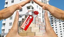 Кредиты на недвижимость стали более востребованы, чем потребительские