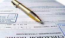 Два вида обязательного страхования появятся в Беларуси