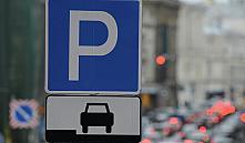 В ближайшие три года зона платной парковки увеличится на 10 тыс. машино-мест