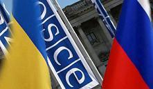 1 сентября в Минске пройдет заседание контактной группы по Украине