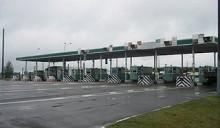 23 автомобиля попали в ДТП на трассе М1