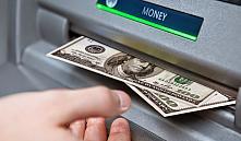 Банки Беларуси за время валютного налога уплатили в бюджет 1,4 трлн. рублей