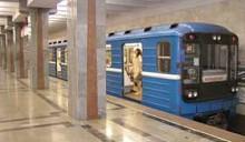 В Щемыслицу метро не пойдет