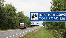 С 1 августа сеть платных дорог в Беларуси расширится на 256 км.