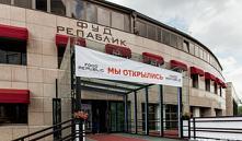 В Минске очередное закрытие: Минторг приостановил работу «Журавинки»
