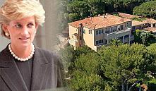 Во Франции выставили на продажу дом последней любви принцессы Дианы