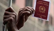 Мигрантам ради ВНЖ в Италии придется зарабатывать баллы
