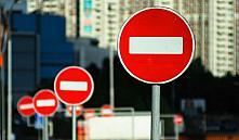 С 11 по 13 июля на участке ул.Клары Цеткин будет ограничено движение