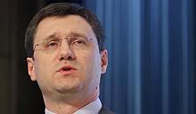 Александр Новак: России могут не понадобиться поставки белорусских нефтепродуктов
