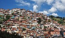 Венесуэльцы поселятся в белорусских квартирах