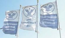 Стройтрест №3 обвинили в коррупции