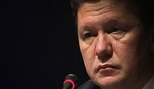 Алексей Миллер - ОАО «Белтрансгаз» открыл для ОАО «Газпром» прямой путь в Европу