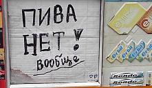 12 июня в Минске ограничена продажа алкоголя