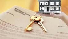 Заключившие договоры на строительство жилья будут кредитоваться на прежних условиях