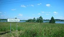 Строительство первого дома для минчан в городе-спутнике Смолевичи планируется начать во II полугодии