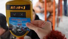 Стоимость проезда снова увеличится в апреле