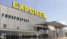 «Экспобел» временно закрыт по решению МЧС