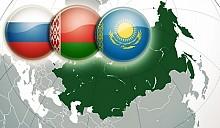 Главами Беларуси, России и Украины определено точное время создания Европейского экономического союза