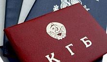 Белорусские спецслужбы заявили о предотвращении теракта на ЧМ-2014 в Минске