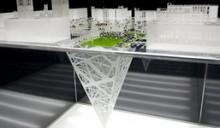 В Мексике планируют построить «землескреб»