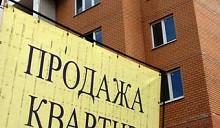 Объем сделок с жильем в Москве снизился втрое