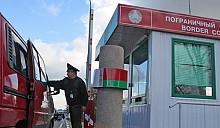 Таможня дает добро на прохождение белорусской границы по новым правилам!