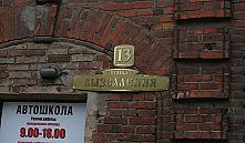 В историческом здании Минска жильцов заставили перекрасить евроокна