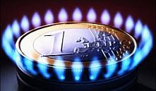 В Беларуси увеличили стоимость газа для коммунально-бытового потребления