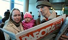 Безработица в Беларуси может достичь исторического максимума